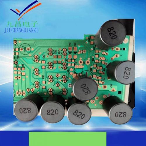 大电流屏蔽电感器