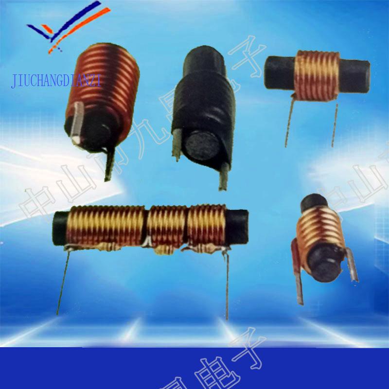立式插件磁棒电感